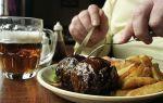 Жирная пища и алкоголь — с чем можно и нельзя сочетать спиртное?