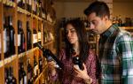 Как выбрать вино — проверяем напиток на качество и делаем правильный выбор