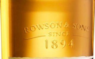 Роусон резерв (Rowson`s Reserve ) виски с необычным вкусом