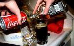 Коньяк с колой — простые рецепты популярного напитка