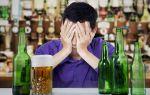 Время распада алкоголя в крови — как рассчитать и ускорить процесс вывода из организма?