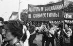 Когда, как и зачем вводили сухой закон в СССР и в других странах