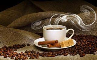 Как правильно пить кофе с коньяком и как влияет напиток на организм?