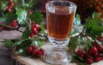 Самогон из боярышника — готовим классический напиток