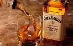 Jack Daniels Honey (Джек Дэниэлс медовый) — описание, виды и история напитка