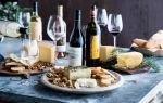 С чем пить вино — правила употребления и подбора закуски к виноградному напитку