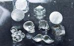 Как сделать лед — способы превращения воды в твердое состояние