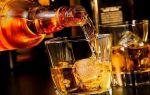 Как правильно пить виски — холодным или теплым, советы профессионалов