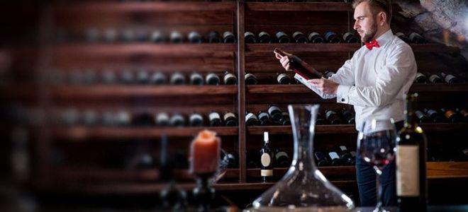 Дегустация вина сомелье