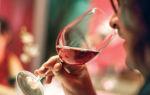 Как правильно пить вино — секреты и культура употребления напитка