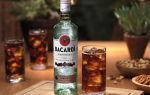 Как правильно пить ром «Бакарди (Bacardi)» — популярные рецепты коктейлей на его основе