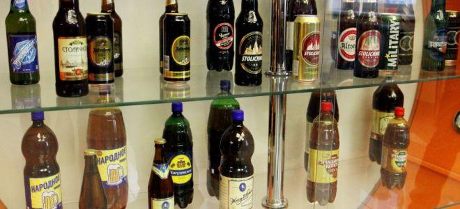 Сколько хранится пиво в разных тарах