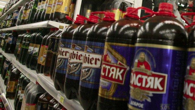 Охлажденная банка пива меняет цвет